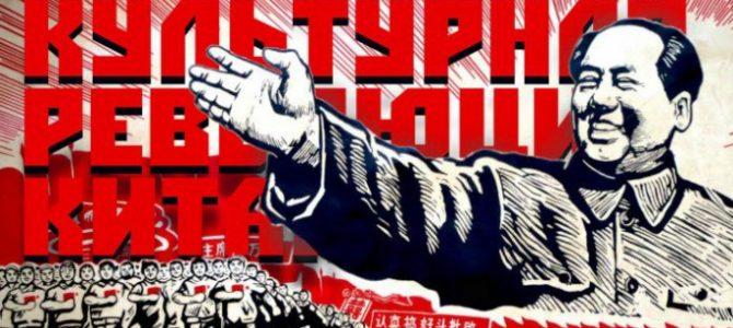 Китайская Культурная революция — что она принесла стране?